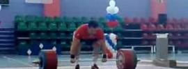 Oleg Perepetchenov 220kg C&J