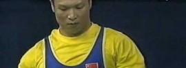 Li Hongli 2005 World Weightlifting Championships