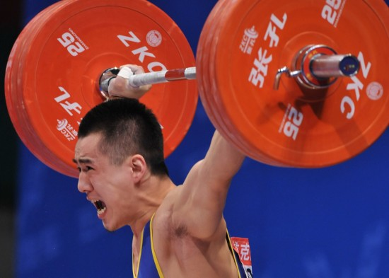 Lu Haojie Snatch World Record 175kg