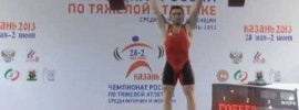 77kg Russian Championships Video + Weightlifting News Russian Edition