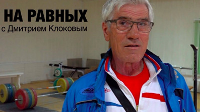 dmitry-klokov-interviews-david-rigert