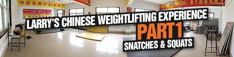 Larry-Chinese-Weightlifting-Experience-Part-1-snatches-squats-Logo