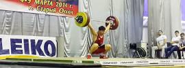Khetag Khugaev 164kg Snatch 196kg C&J at 85kg 16 y/o