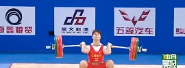 deng wei 144kg clean jerk at 63kg 2014 chinese nationals