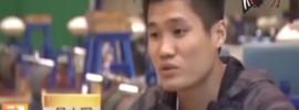 lu xiaojung documentary portrait biography