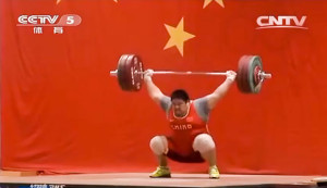 zhou-lulu-145kg-snatch-chinese-weightlifting-test-event