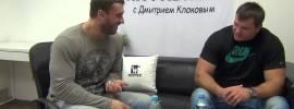 Dmitry Klokov Interviews Alexey Lovchev *Translation in Progress*