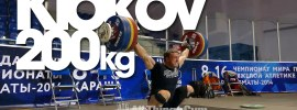 Dmitry Klokov 200kg Snatch at Almaty 2014 Worlds Training Hall