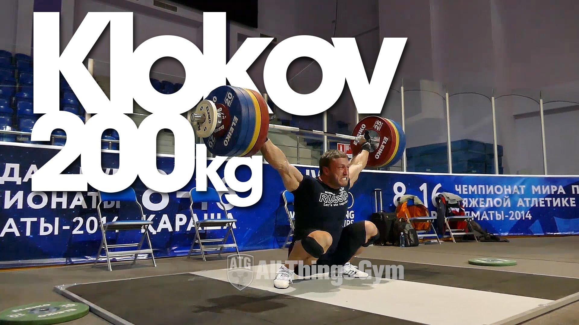 Dmitry Klokov 200kg Snatch at Almaty 2014 Worlds Training ...