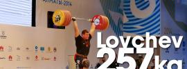 lovchev-257kg-cover