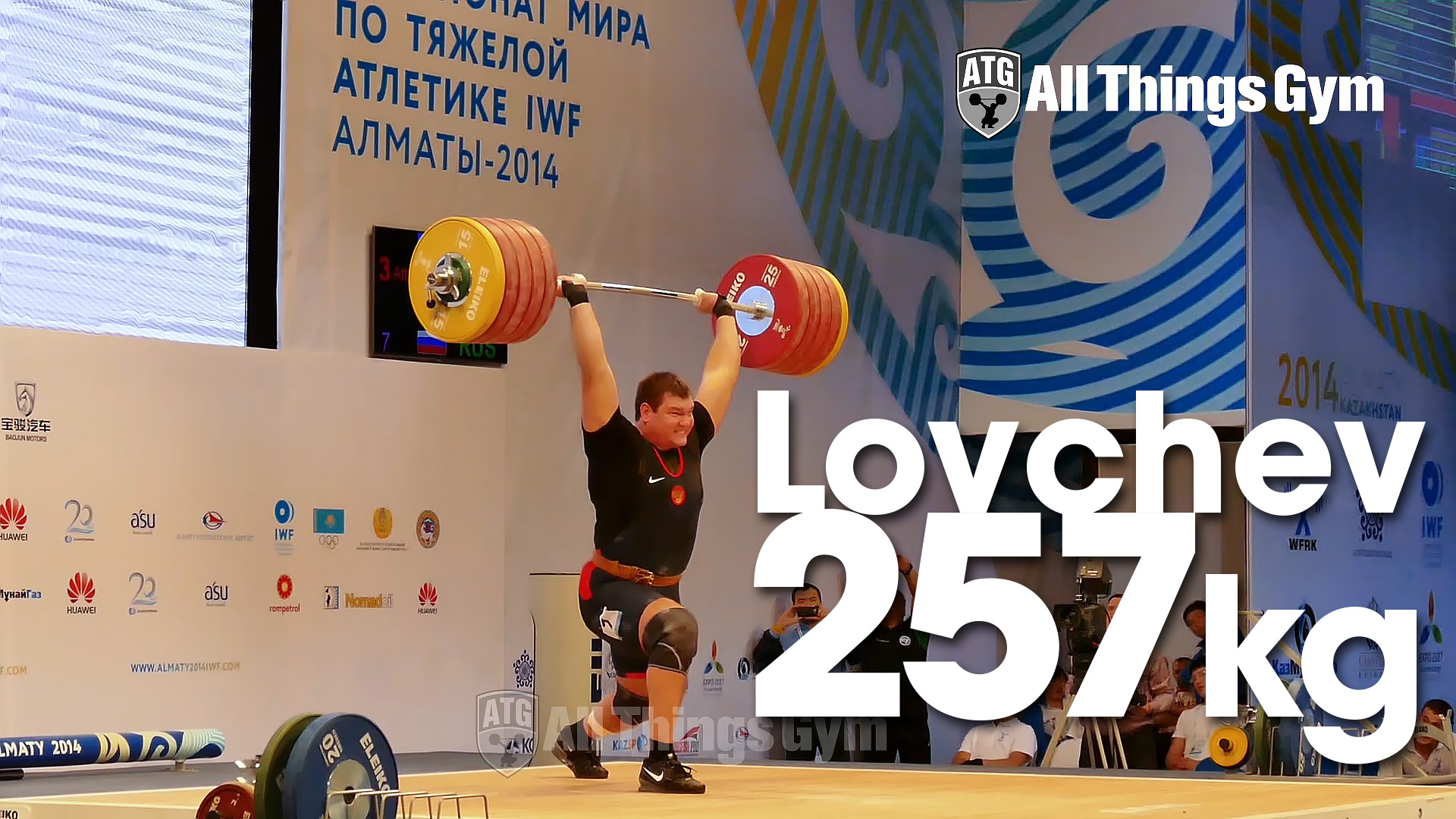 2014 World Weightlifting Championships All Things Gym Autos Post