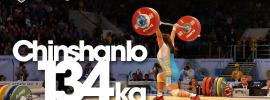 zulfiya chinshanlo 134kg clean jerk world record