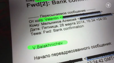 bank transfer receipt deutsch