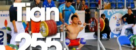 Tian Tao 255kg x2 Squat Almaty 2014 Worlds Training Hall