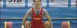 Tian Tao 161kg Snatch + 205kg Clean & Jerk as 77kg Youth