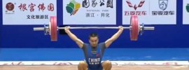 Wu Jingbiao 139kg Snatch at 56kg 2015 Chinese Nationals