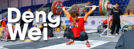 Deng Wei Training Hall 2014 World Weightlifting Championships