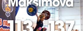 Ksenia Maksimowa 140kg Clean