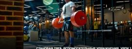Mikhail Koklyaev Deadlift Assistance Exercises