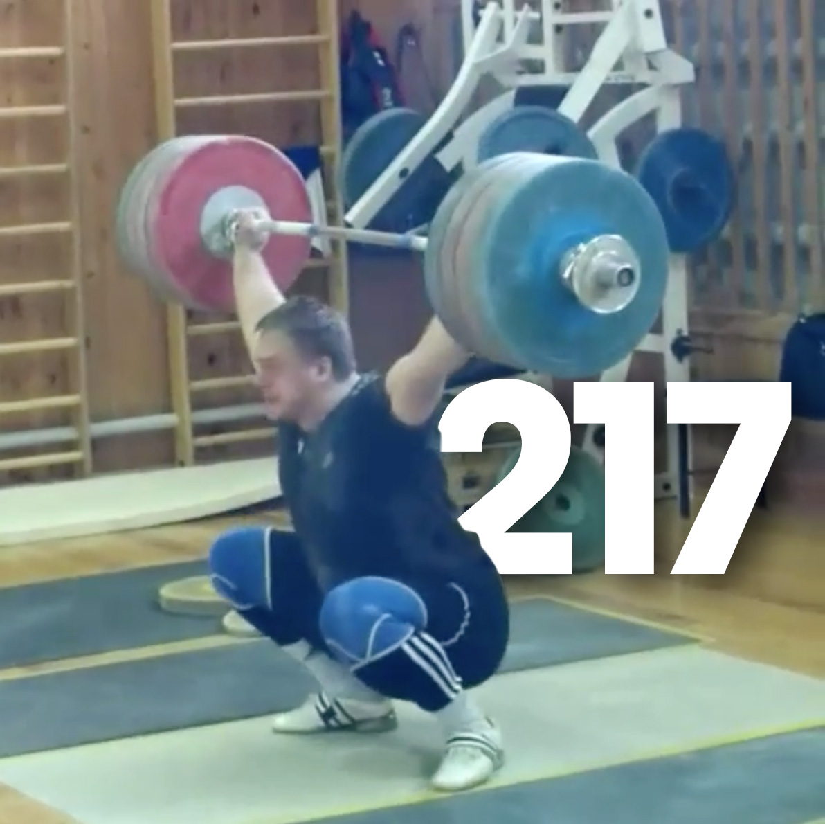 Dmitry Lapikov 217kg Snatch - All Things Gym