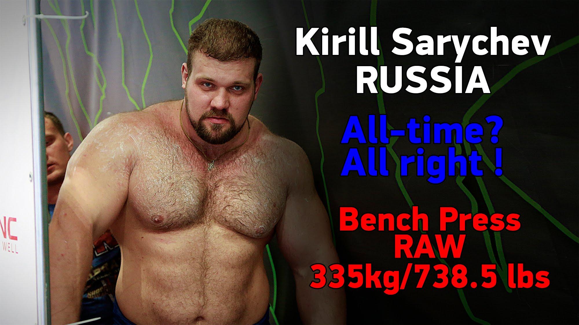 Kirill Sarychev 335kg Bench Press All Things Gym