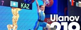 Denis Ulanov 175kg Snatch + 219kg Clean & Jerk 2015 President's Cup