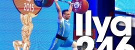 Ilya Ilyin 246kg Clean and Jerk World Record & 437kg Total World Record *Warm Up Snatch Video*