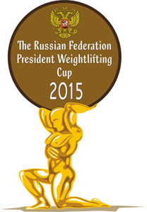 presidents-cup-logo