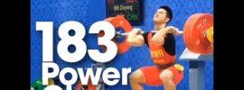 Shi Zhiyong 183 Power Clean 2016 Asian Weightlifting Championships