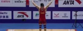 Tian Tao 220kg Unofficial Clean and Jerk & Total World Record