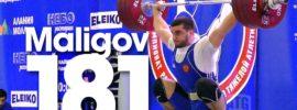 Adam Maligov 181kg Snatch, 220kg Clean and Jerk, 2016 Russian Weightlifting Championships