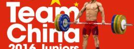 🇨🇳 Team China Training Hall 2016 Junior Worlds *Update Day 2*