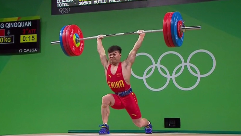 olympic snatch lift long qingquan 137kg snatch 170kg clean jerk 2016 olympic games