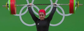 Sara Ahmed 112kg Snatch + 143kg Clean and Jerk 2016 Olympic Games