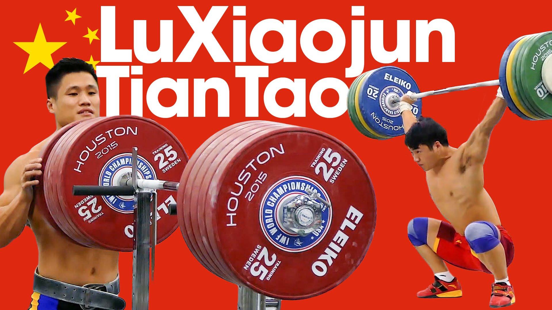 Lu Xiaojun Amp Tian Tao Full Session With 275kg Squat