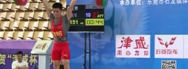 2016 Chinese Fall Nationals Men *105kg Videos*