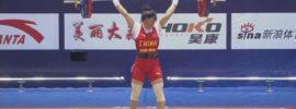 2016 Chinese Fall Nationals Women