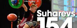 Ritvars Suharevs 154kg Snatch 2016 Youth Worlds