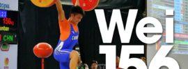 Wei Yunban 156kg Clean & Jerk 2016 Youth Worlds