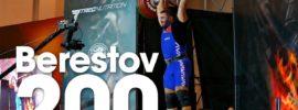 Dmitry Berestov 200kg Thruster 2016 Klokov Power Weekend
