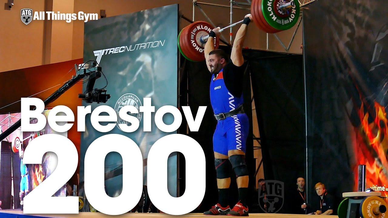 Dmitry Klokov Interviews Dmitry Berestov All Things Gym