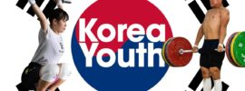 Team Korea Youth Worlds Training Hall