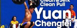 Yuan Chengfei Clean & Jerk + Clean Pull 2016 Asian Championships