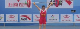 2017 Chinese National Weightlifting Championships