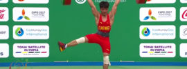 2017 Asian Weightlifting Championships