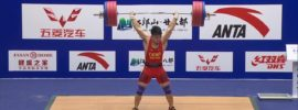Tian Tao 221kg Clean & Jerk 2017 Chinese Nationals