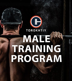 Torokhtiy Male Training Program