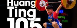 Huang Ting 105kg Snatch + 135kg Clean & Jerk 2017 Junior World Champion