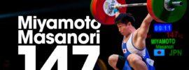 Miyamoto Masanori 147kg Snatch 2017 Junior Worlds