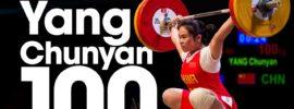 Yang Chunyan (58kg) 100kg Snatch 2017 Junior Worlds